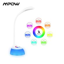 Mpow 256 Color RGB LED Desk Lamp 360 Degree Gooseneck Table Reading Lights 3 Adjustable Brightness With Touch Control For Home(China)