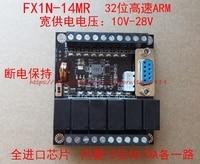Free Shipping FX1N 14MR PLC Relay Module Delay Module