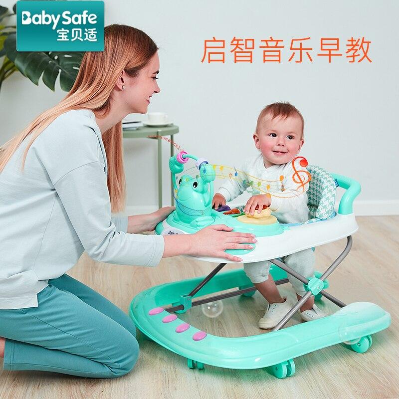 Bébé marcheur pliant 6/7-18 mois mâle bébé femme enfant main pousser peut s'asseoir