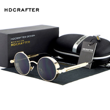 Hot New Vintage Round Metal Steampunk Sunglass Women Brand Designer Metal Carving Sun Glasses Driving Men oculos de sol