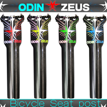OdinZeus Super Strong Mountain Bike Seatpost MTB/Road Bike Full Carbon Seatposts Bicycle Parts 27.2/30.8/31.6*350/400mm (Glossy) newest oem road bicycle ud full carbon racing seatpost mountain carbon bike seatposts 27 2 31 6 350mm 25mm offset 165g free ship