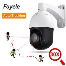 IP66 наружная камера видеонаблюдения 2MP с автоматическим отслеживанием PTZ камера распознавание человека H.265 IP камера IR Auto Tracker 30X ZOOM ONVIF
