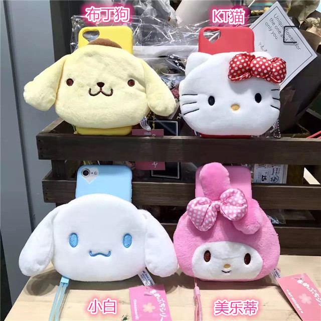 Super Cute Hello Kitty My Melody Little Twin Stars Cinnamoroll Plush Doll Coin Purse Soft TPU Case Cover For Iphone 6Plus 5.inch