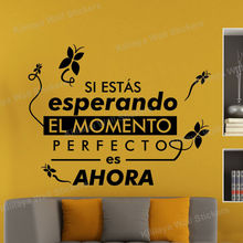 Spanish Quote El momento perfecto es ahora Removable Vinyl Wall Sticker Mural Wall Decals Home Decor for Living Room Decoration