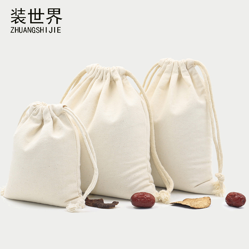 2pcs/Lot 13*16cm Multi-purpose Wholesale 260g Cotton Canvas Drawstring Bag Custom Logo Print Food Packing Christmas Gift Bag