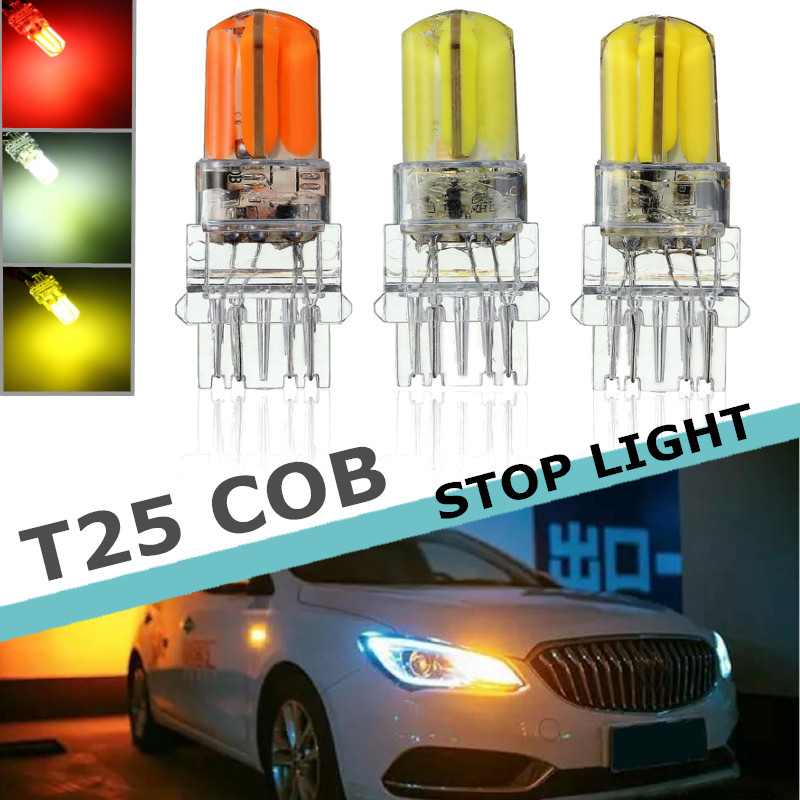 2pcs T25 3157 1120LM 2.5W 360 Degree COB LED Bulb For Auto Brake Light Turn Signal Lamp White Red Yellow DC12V Car Light Sourse 50w 25 led red