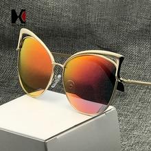 SHAUNA Classic Metal Frame Ladies Cat Eye Gradient Sunglasses Brand Designer Vintage Women Cateye Mirror Lens Coating UV400