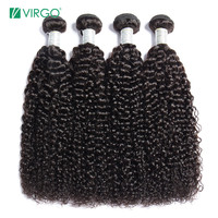 Virgo Brazilian Afro Kinky Curly Hair Human Hair Weaving Bundles Natural Color 1 / 4 Bundles 100G Remy Hair Can be Dyed/Bleached