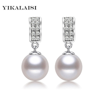 2016 FENASY Pearl Jewelry 100 Natural WhitePearl Earring 925 Sterling Silver Earrings Birthday Gift Women Accessories
