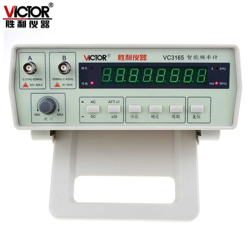 Sound Frequency Meter : Popular audio frequency counter buy cheap