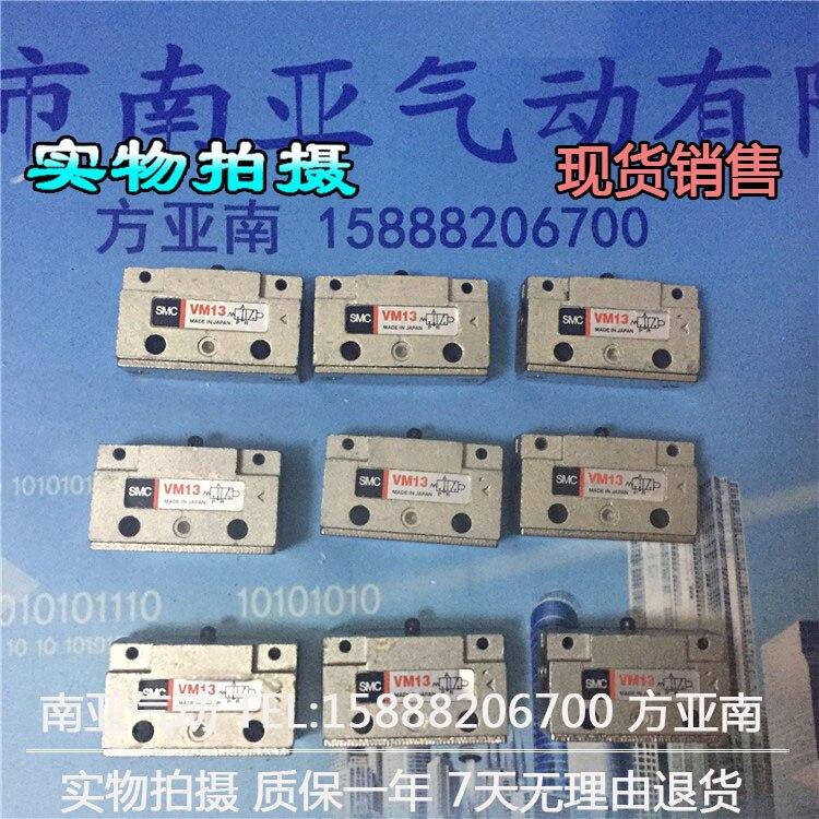 VM130-01-00  VM131-01-01S  VM131-01-00 VM131-01-00S  SMC mechanical valve manual valve pneumatic component davidts davidts 390229 01