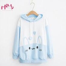 Sweat shirt blanc en forme de lapin, mignon, kawaii oreilles de lapin, Harajuku japonais, pull over rose et bleu pour filles