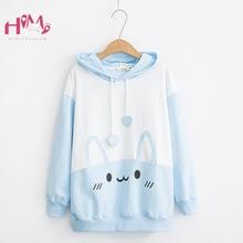 חמוד ארנב נשים לבן נים kawaii אוזני ארנב חמוד גרפי חולצות יפני Harajuku מתוק בנות ורוד כחול בסוודרים
