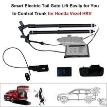 VEZEL electric Auto Avoid