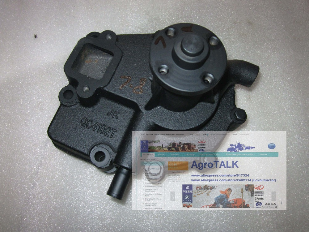Quanchai QC4102T the water pump, part number: QC4102T-19004 shanghai newholland engine 4100 4102 the fuel feed pump part number