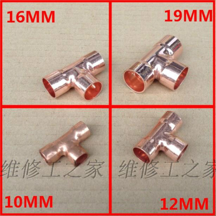copper three way copper joint welded T type three joints connector copper three way copper joint welded t type three joints connector