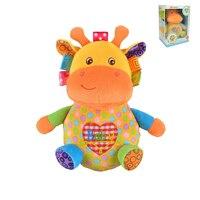 Roly Poly Toy Daruma Plush Toys Tumbler Toys Baby Toys Animal Toys GD 196