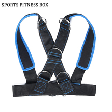 Fitness Vest Equipment Power Strength Weighting Training Sled Shoulder Strap Harness Sport Accessories