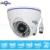 Hiseeu ahdm analog ahd 720 p 960 p ir mini domo cctv cámara IR CUT Visión Nocturna HD Leva de la Cámara de Vigilancia de Seguridad de interior 100 W