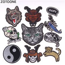 ZOTOONE Animal Skull Punk Patch Rock Iron on Embroidered Band Patches for Clothes Stickers Cool Cat Wolf Hippie  Badges E