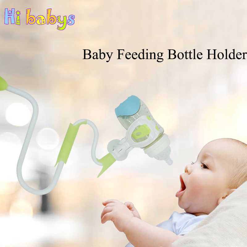Bottle Holder Hands-Free Adjustable Kids Baby Water Milk Feeding Bottle Clamp Bracket