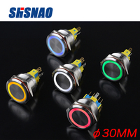 SHSNAO 1PCS 30MM LED Stainless Steel Waterproof Push Button Switch Metal Computer Power Pushbutton 6V 12V