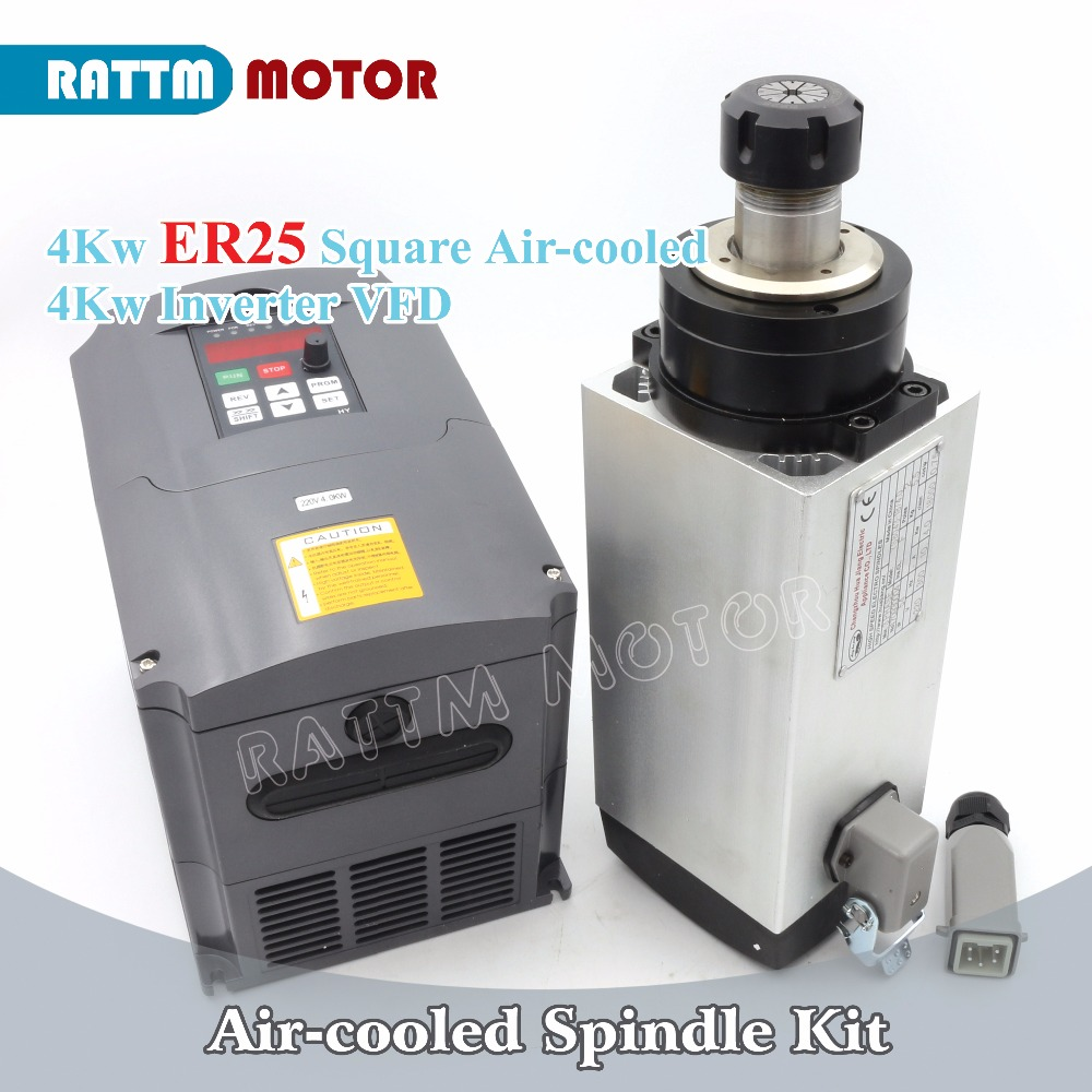EU ship!!! Square 4kw ER25 Air cooled spindle motor 4 Ceramic bearing & 4kw VFD Engraving milling for CNC router machine kit