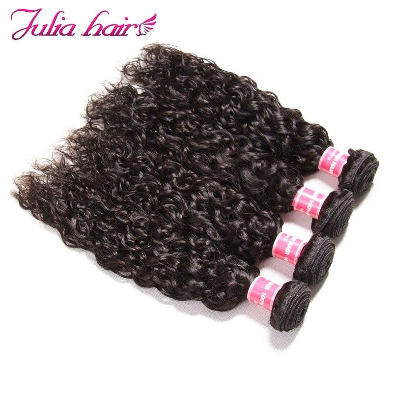 Ali Julia Hair 4 Bundles Deals Malaysian Water Wave Hair Bundles 100 Human Hair Weave Remy