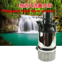 Stainless Steel High flow Fish Pond Water Pump Submersible pumps