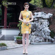 bbd7f1c6c27bc DJGRSTER 2018 Femmes Vintage Plus La Taille Chinois Court Cheongsam  Traditionnelle Robe de Velours D or À Manches Courtes Élégan.