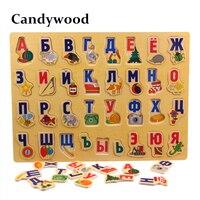 39 29CM Large Puzzle Wooden Toys Russian Alphabet Puzzles For Children Alphabet Grasp Board Kids Educational
