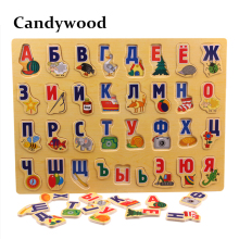 39*29CM Large Puzzle Wooden Toys Russian Alphabet Puzzles for Children Alphabet Grasp Board Kids Educational Developing Toy