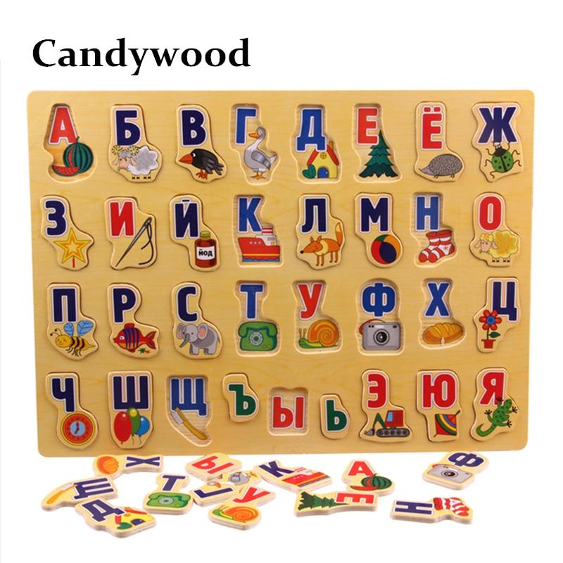 39*29CM Large Wooden Puzzles Russian Alphabet Puzzle Alphabes