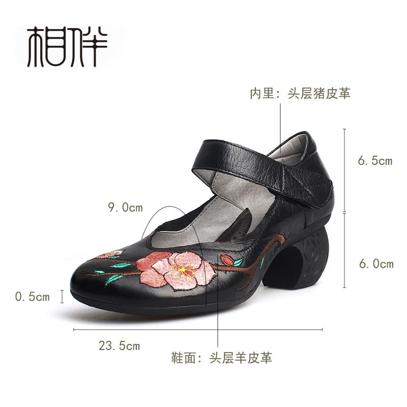 Noir Épais Pompes Femmes Confortable Bouche Black Peu Chaussures Hauts Profonde Talons Dames Vintage Cuir En Fleurs À Brodé Talon x1twE8UIq