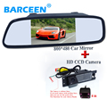 "5""car reverse mirror+car rear camera Car parking system for OPEL Astra H/Corsa D/Meriva A/Vectra C/Zafira B,FIAT for Grande"