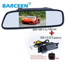 """5 """"зеркало заднего хода + Автомобильная камера заднего вида парковки система для Opel Astra H/Corsa D/ meriva/Vectra C/Zafira B, fiat для Grande"""