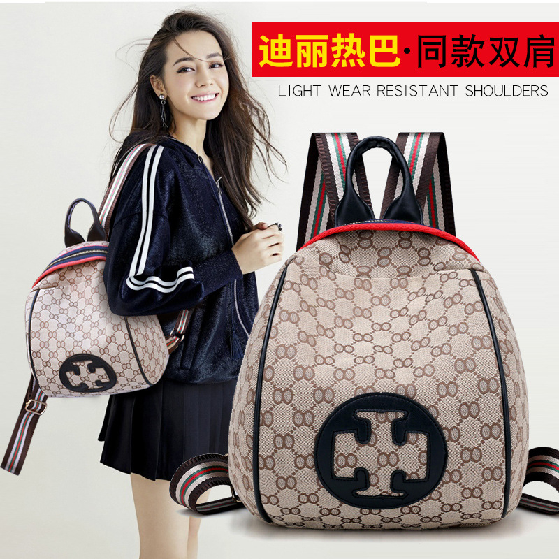 Top quality canvas women s Backpacks 2017 new Teenage Girls canvas School Bags