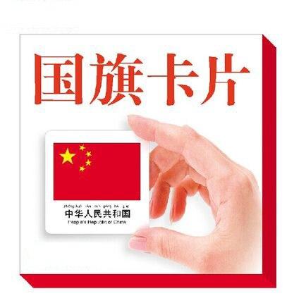 Флаг карты с 108 страна с фотографиями английский и pin Инь для детей учить китайский, узнать hanzi книги
