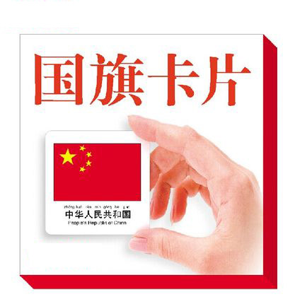 Flag card with 108 country with the pictures english and pin yin For kids Children Learn Chinese stroke,learn hanzi Book 4 books set chinese characters book and puzzle book for kids with pictures chinese children s book for children