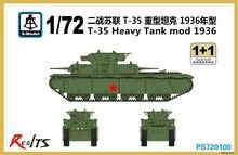 RealTS S model PS720100 1 72 T 35 Heavy Tank Mod 1936 Plastic model kit
