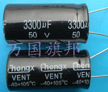 ¡Entrega Gratuita! 3300 uf 3300 uf 3300 uf condensadores electrolíticos de 50 v