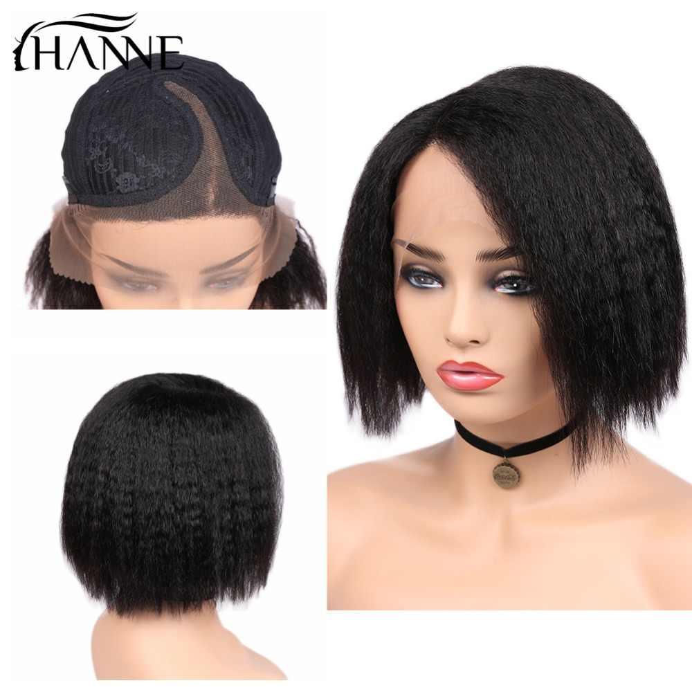 HANNE бразильский яки прямые человеческие волосы парики короткий парик-Боб L Часть Кружева передние парики Remy натуральный ищете для женщин 150% Плотность
