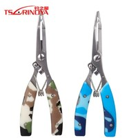 TSURINOYA 160mm 120g Fishing Pliers Multi-function Lure Stainless Steel Fishing Accessories Braid Line Cutter Fishing Tools
