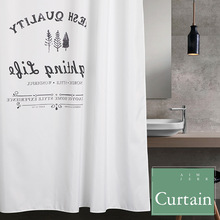 Aimjerry White Shower Curtain Fabric Waterproof Mildewproof Modern bathtub Bathroom With 12 Hooks Custom 71*71 inch 060