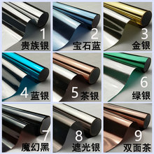 ФОТО  07x3m Decorative Solar Window Film Self-adhensive Anti UV Heat Insulation Foil for Privavy Protection