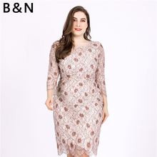 B&N Floral Lace Dress Hollow M-6XL Large Size Short Women Cloth Nightgown Summer Flowers Knee Sexy Sheath