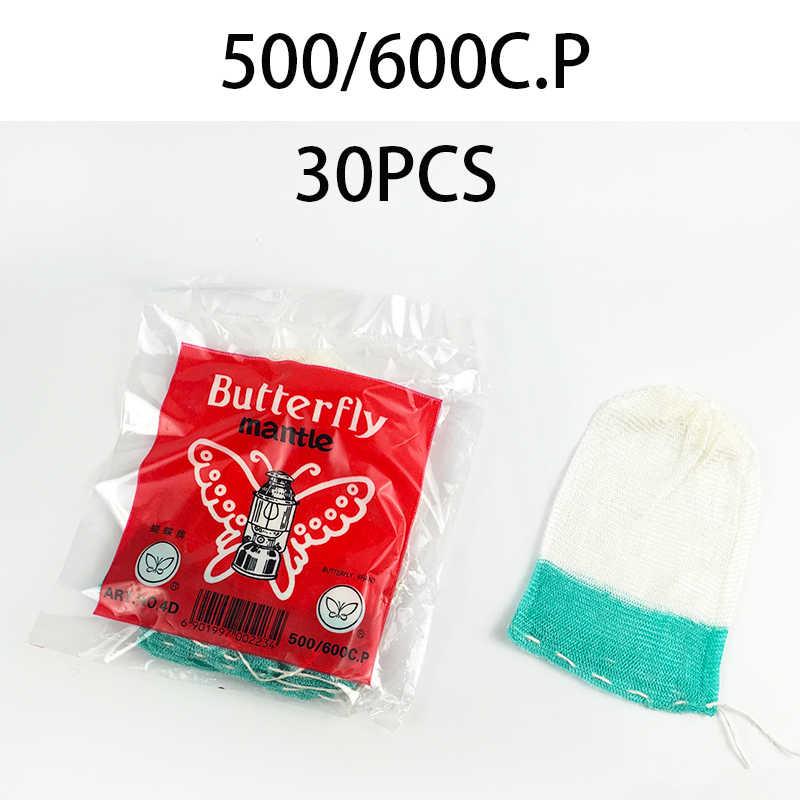 30Pcs 500/600C P Outdoor Light Gas Lantern Mantles Lamp Mantle  Non-radioactive Safe Non-polluting Outdoor Camping Gas Mantles