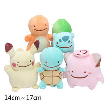 a290686d Anime Cartoon Pokemon Charmander Squirtle Bulbasaur Clefairy Ditto Metamon  Plush Toys Soft Stuffed Dolls(China