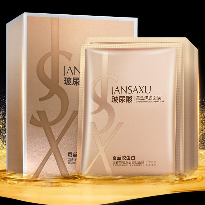 Face Mask Moisturizing Gold Propolis Skin Care Masks For The Face Oil-control Hyaluronic Acid Silk Sheet Mask