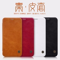 Flip Case For Samsung Galaxy J7 2017 Original NILLKIN Qin Series Genuine Leather Case Cover For